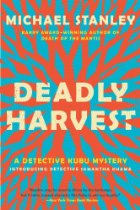 DeadlyHarvest