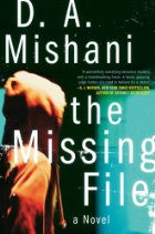 MissingFile_